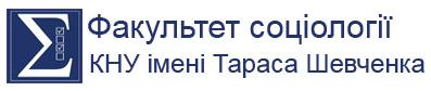 uvaha-konkurs-iv-vseukrainskyi-konkurs-studentskykh-robit-analiz-sotsialnykh-danykh-2020