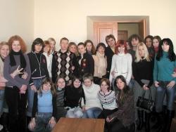 Психологи 2 курс 1 група 2006
